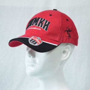 Moda personalizada algodón bordado de gorras de béisbol Deportes Racing Hat dfd233af4da