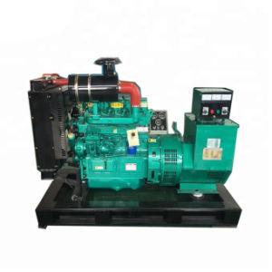 電気開始水は50のKwの小さいディーゼル発電機を冷却した