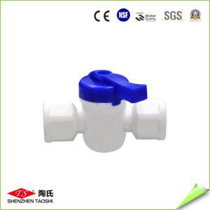 3.2g水圧のStoradgeタンクのための高品質の球弁