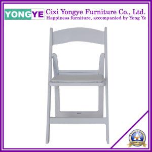 백색 공장 수지 의자 접는 의자
