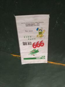 Conçu de la qualité et quantité d'engrais a assuré le sac sac de riz//utilisé PP Sac tissé/50kg de ciment
