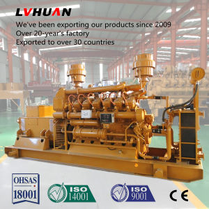 500kw 1MW 2MWのガスの発電所の天燃ガスLPGの発電機