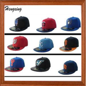 カスタム平らなピークSnpabckの野球帽