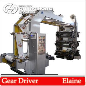 Seis color Rollo Máquina de papel de impresión flexográfica (serie CH)