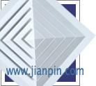 Difusor de quadrados do difusor de ar (DP4-A)