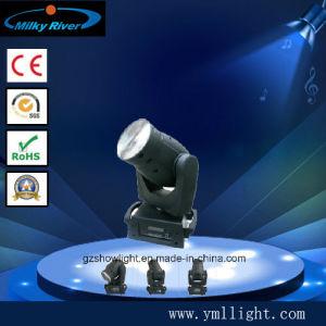 Nuevo Mini punto mágico de DJ con luz LED Discoteca RGBW 1PC 60W haz de luz LED moviendo la cabeza