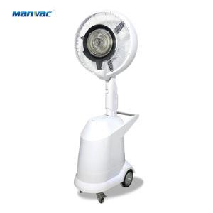 Fácil mobilidade 24 Polegadas Embaciamento Portátil Ventilador com marcação CE