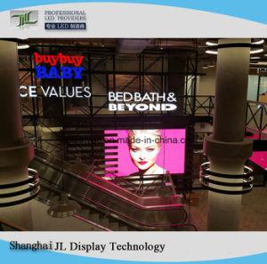Hauteur de pixel fixe intérieur P5 LED haute résolution Écran numérique des supports publicitaires