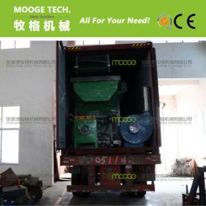 使用された農業のフィルムプラスチックリサイクル機械販売