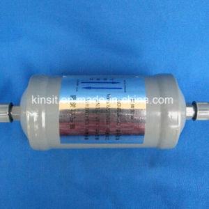 Устройство охлаждения детали перевозчика Поршневой компрессор масляный фильтр KH42me060