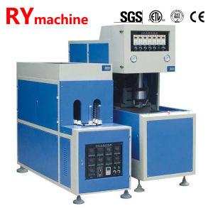 Venda a quente de dois estágios Semiautomáticos Fábrica de máquina de sopro de plástico