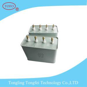 Almacenamiento de energía de alta tensión Capacitor Capacitor de pulso para Magnetizer