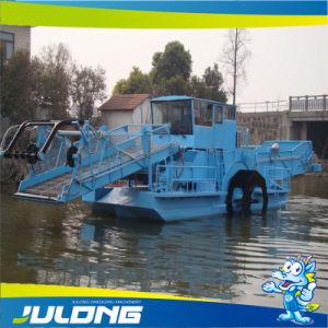 小さい川のための水陸両用クリーニングのボートか池または湖