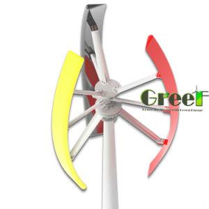 turbina verticale a bassa velocità del generatore di vento di asse 2kw per il sistema ibrido del vento solare