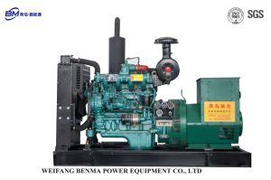 Potencia motor Yuchai espera Generador Diesel con la aprobación ISO9001