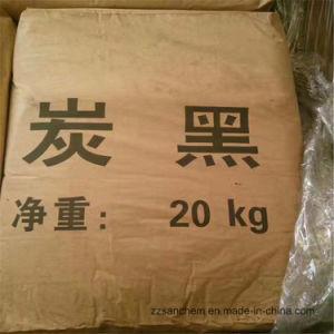 中国の工場ゴム製企業またはタイヤまたはコンベヤーベルトのための安い価格の高品質のカーボンブラックN330