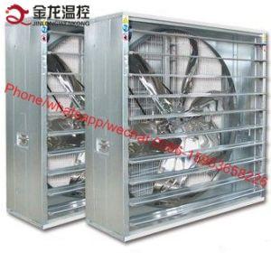 Ventilador de ventilacióngranja avícola tipo centrífugo Extractor