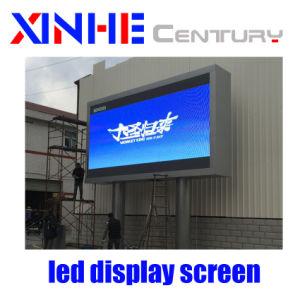 Im Freien Wand-Preis-bekanntmachender Mietbildschirm der LED-P4.81 Bildschirmanzeige-LED video