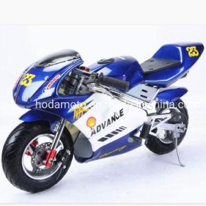 Vélo de poche Motos 49cc Kids Toy Racing Dirtbike (HD50-3)