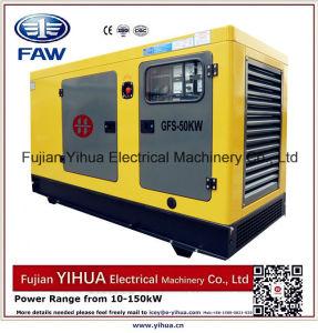 generador diesel del pabellón silencioso de 24kw/30 KVA con el Ce Approval-20170907b del motor de Fawde-Xichai