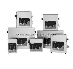 セリウムの承認の専門の歯科超音波清浄機械