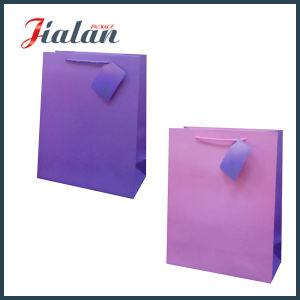 로고에 의하여 인쇄된 도매 광택이 없는 박판 싼 서류상 선물 부대를 주문을 받아서 만드십시오
