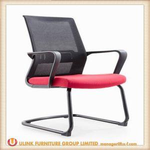Современный простой дизайн ткань сиденья пластиковую профессиональной подготовки (HX-PLC003)