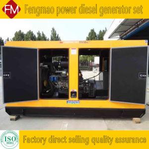 Diesel van het Geval 300kw/375kVA Reeks met geringe geluidssterkte, de Stille van de Generator