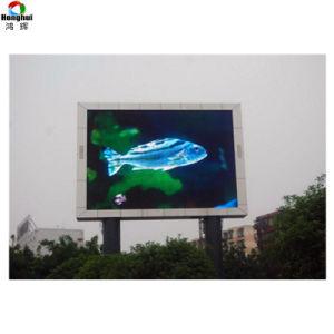 Haute luminosité signe P6 Module Afficheur à LED de plein air