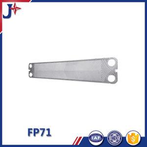 Funke Fp71 고성능 Phe 예비 품목 Phe 격판덮개 또는 음료수 냉각기 격판덮개 스테인리스 열교환기 격판덮개