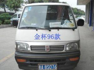 良質のトラックはクラッチのマスターポンプを分ける