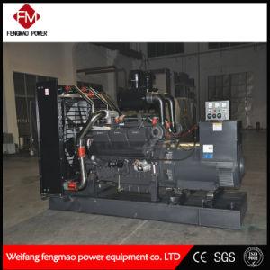 학교에는 1000kVA 디젤 엔진 발전기 세트가 있다