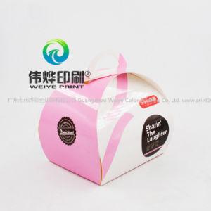 포장하는 귀여운 케이크 상자를 주문 설계해 아트지 상자를 인쇄한