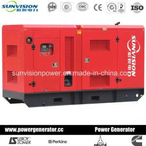 基礎燃料タンク、証明されるCe/ISOが付いている50kVA発電機セット(SVC-G55)
