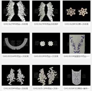 アクセサリファブリックのための普及した花パッチの刺繍のレース