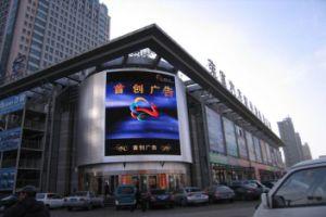 Écran LED haute luminosité affichage LED de la publicité de plein air