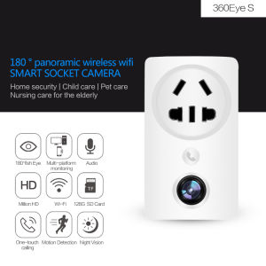 Mini-IR tomada sem fio de segurança CCTV IP câmara oculta