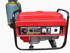 Generador de gas (ZS2KWL/ZS2.5KWL)