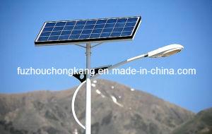 luce solare della centrale elettrica della via 500W (FC-A500-L)