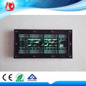 Affichage LED à l'extérieur de la publicité P8 Module à LED en couleur