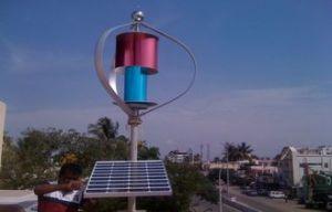 De Generator van de Windmolen van Maglev en het Comité van de ZonneMacht voor Afgelegen Gebied