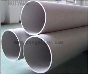 tubo rotondo senza giunte del tubo dell'acciaio inossidabile 304h con superficie Pickled