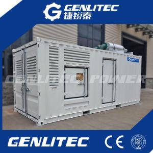 600kw 750kVA 50Hz無声パーキンズのディーゼル容器の発電機
