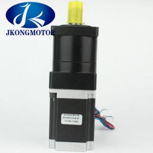 Motor eléctrico con Reductor NEMA23 con certificación ISO RoHS CE