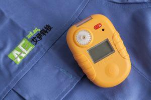 都市センサーが付いているガスの漏出アラーム使用O2のガス探知器