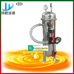 Загрязнения Снятие топливного фильтра для защиты системы впрыска