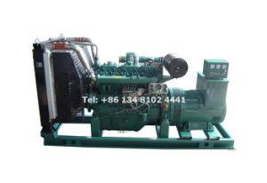 motore diesel elettrico di Yuchai 4-Stroke del generatore di 200kw/250kVA Yuchai