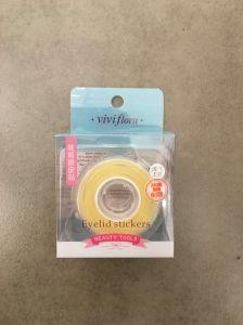 中国の製造業者PVCプラスチック印刷の折るボックス