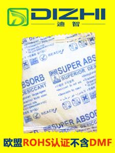 5g 300% Hoog Droogmiddel van de Zak van het Chloride van het Calcium van de Absorptie Klein