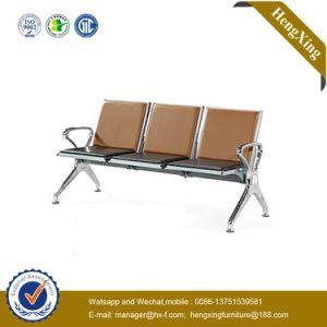 フォーシャンシュントーの金属のベンチの待っている椅子(NS-PD66B4)